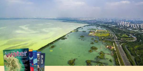 Lake Taihu Aerial View of Harmful Algal Bloom